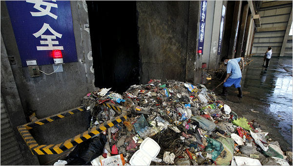 garbage incinerator We are widely accepted organization and gained a tremendous market reputation by providing an exclusive spectrum of medical waste incinerator, burners, garbage incinerator.